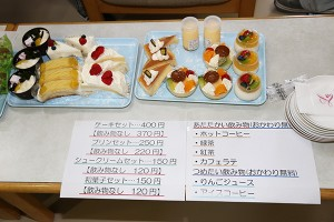さつき喫茶(ケーキなど)